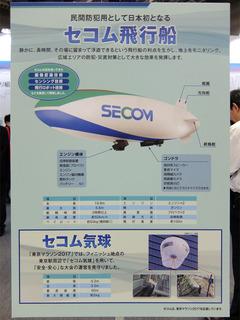 DSCF0966-20170308.jpg
