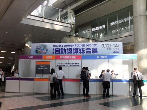 DSCF1441-20120912.jpg