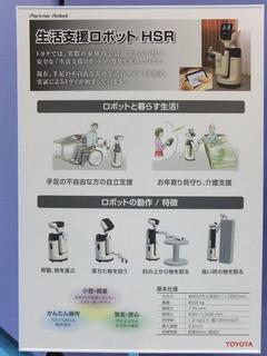 DSCF1780-20120926.jpg
