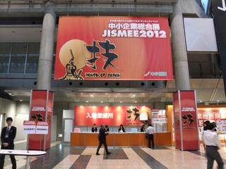 DSCF2163-20121010.jpg
