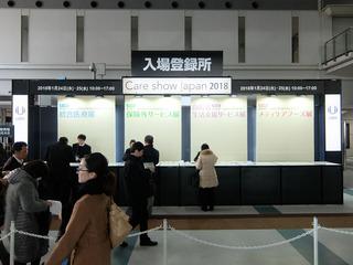 DSCF2191-20180125.jpg