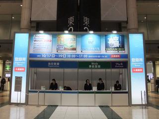 DSCF2276-20121017.jpg