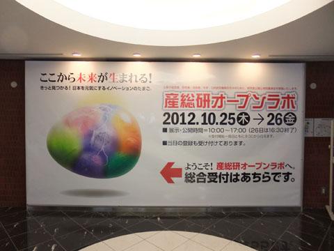 DSCF2629-20121025.jpg