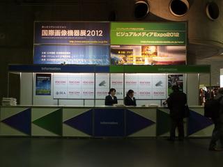 DSCF2754-20121206.jpg