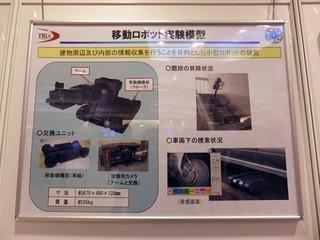 DSCF3264-20121113.jpg