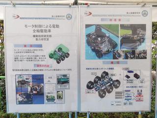 DSCF3291-20121113.jpg