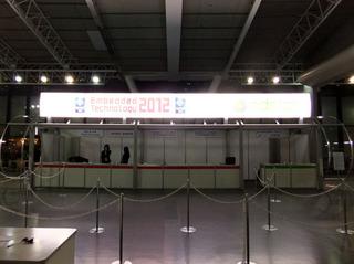 DSCF3411-20121115.jpg