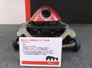 DSCF3415-20121115.jpg