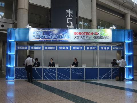 DSCF3851-20100728.jpg