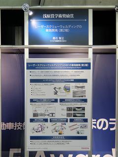 DSCF4124-20170524.jpg