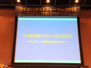 DSCF4742-20120313.jpg
