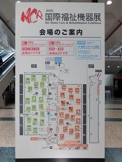 DSCF7546-20170929.jpg