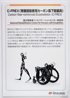 DSCF7556-20170929.jpg