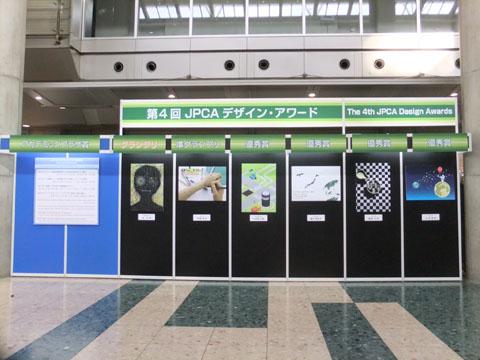 DSCF7619-20120613.jpg