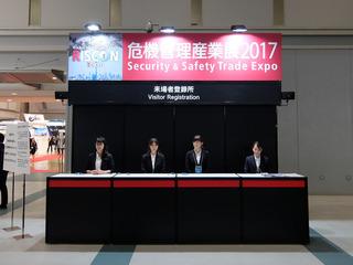 DSCF8055-20171011.jpg