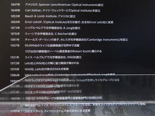 DSCF8105-20170118.jpg