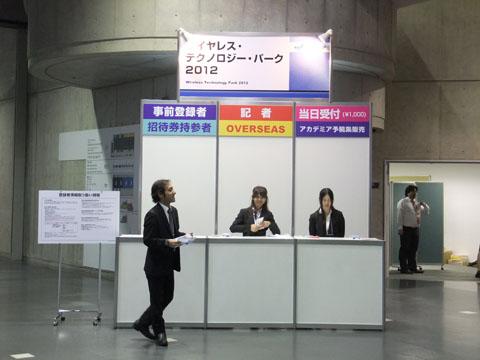 DSCF8217-20120705.jpg