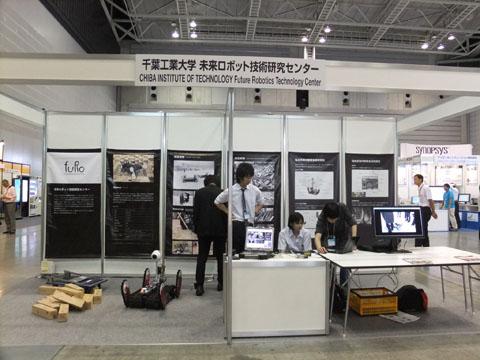 DSCF8234-20120705.jpg