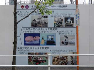 DSCF9719-20180901.jpg