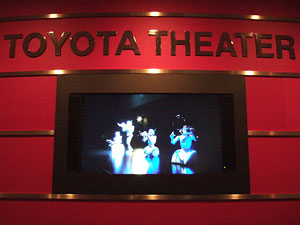 toyota-theater1.jpg
